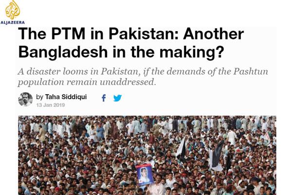 আবারও ভাঙছে পাকিস্তান