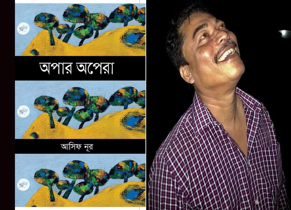 asif-noor-poet-coxbangla.jpg