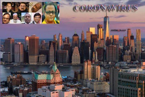 করোনাভাইরাসে দেশে ৫ জন, বিদেশে ৪৬ বাংলাদেশীর মৃত্যূ