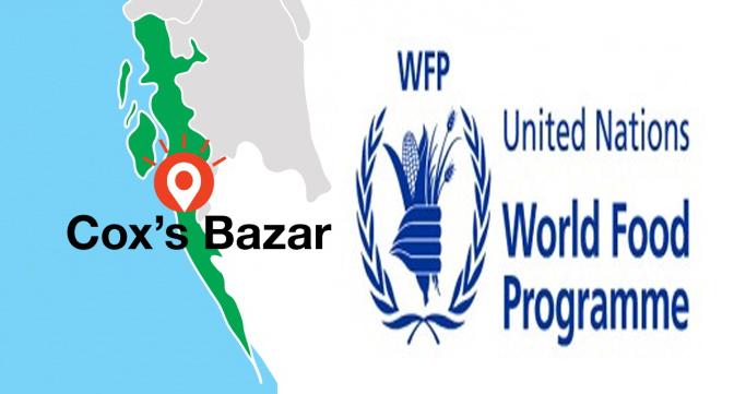 কক্সবাজারে করোনায় ঝুঁকিতে থাকা স্থানীয় জনগোষ্ঠীর জন্য খাদ্য বিতরণ শুরু করেছে WFP