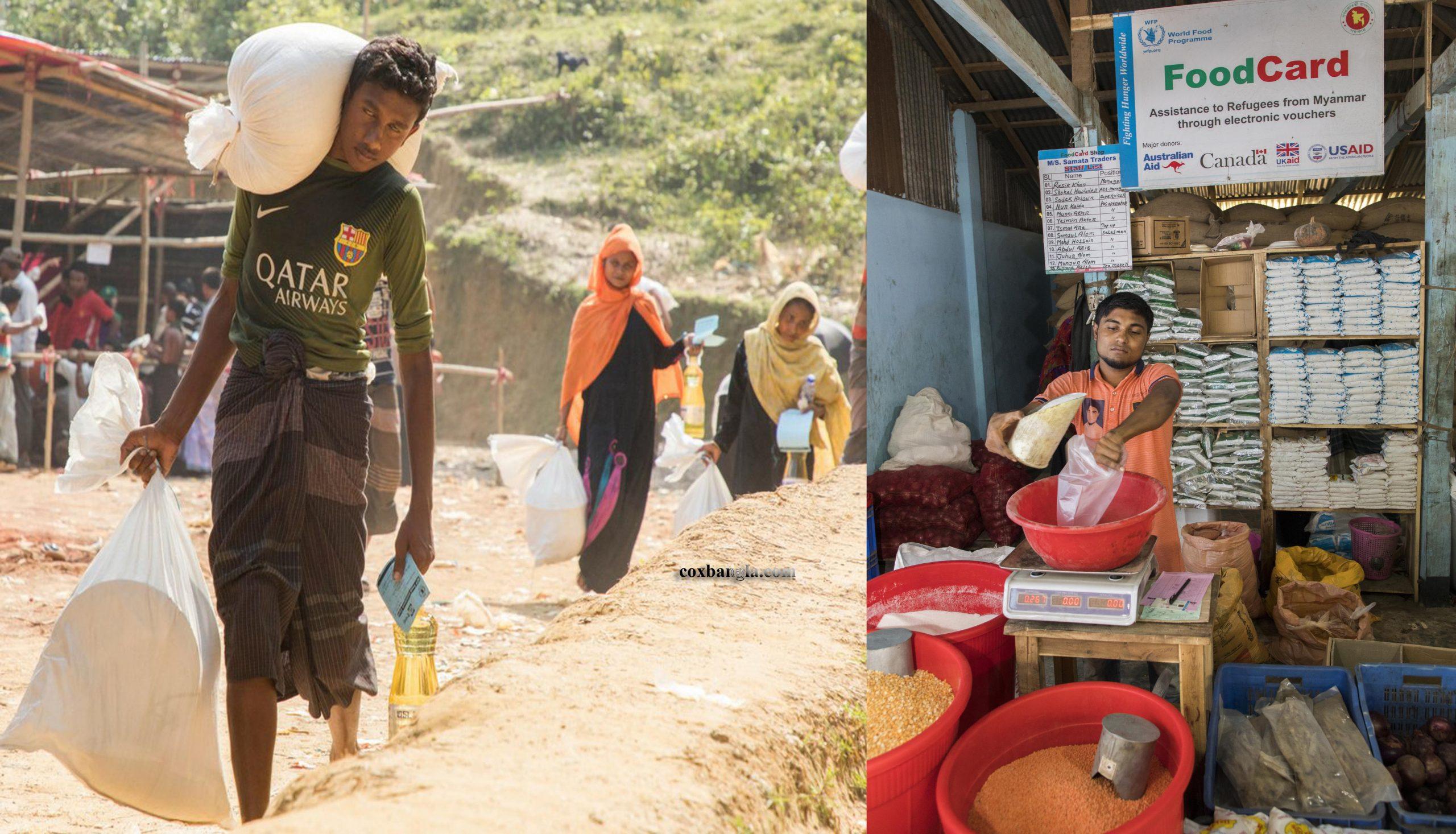 কক্সবাজার রোহিঙ্গা ক্যাম্পে করোনা ঝুঁকি রোধে খাদ্য বিতরণে সতর্কতামূলক ব্যবস্থা ডব্লিউএফপি'র