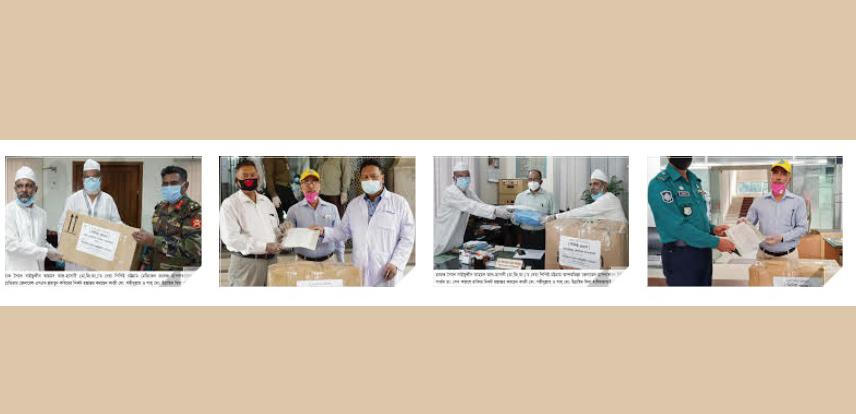 হযরত সৈয়দ সাইফুদ্দীন আহমদ মাইজভাণ্ডারীর উদ্যোগে পিপিইসহ স্বাস্থ্য সুরক্ষা সামগ্রী বিতরণ