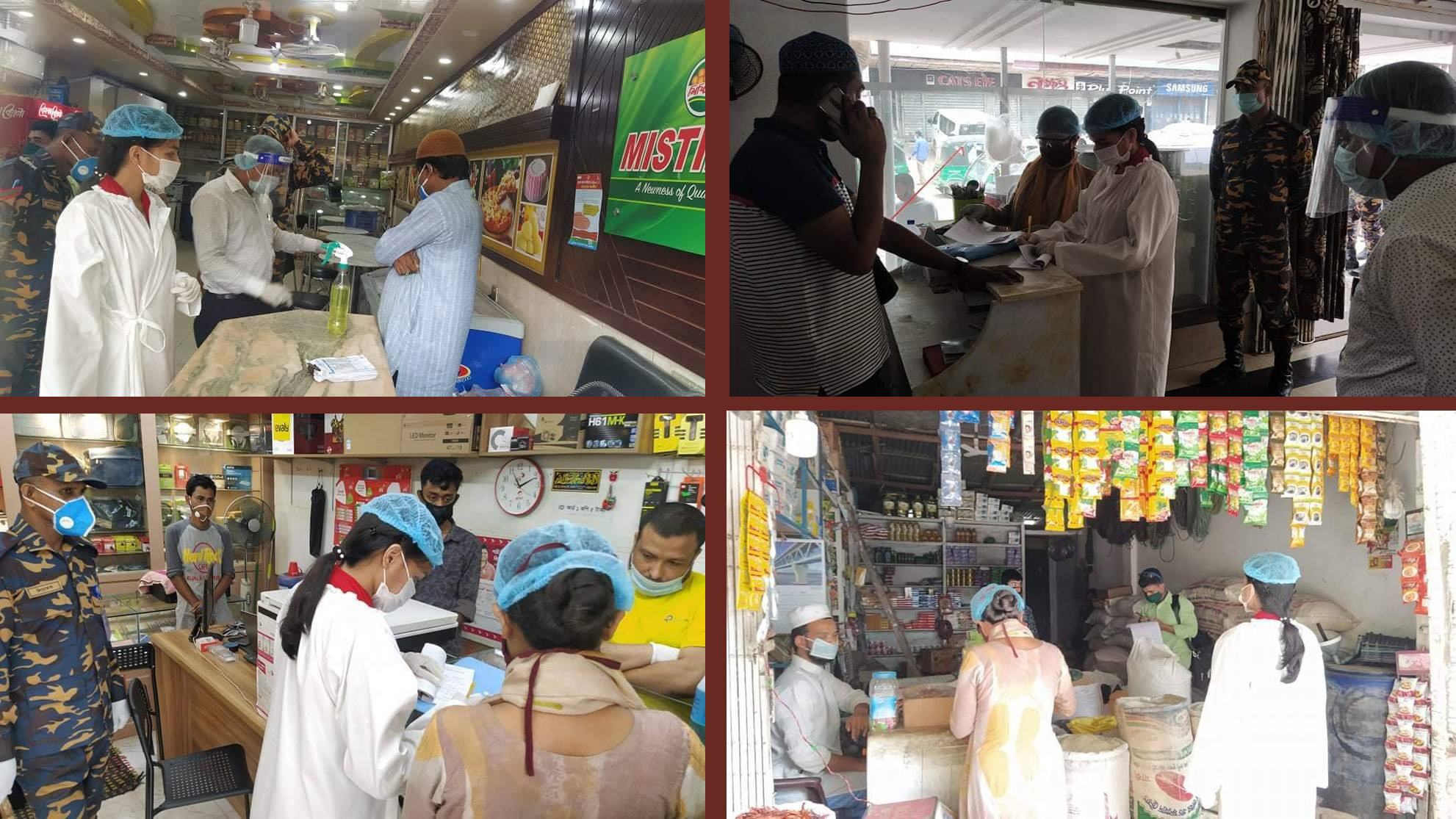 কক্সবাজার শহরে মোবাইল কোর্ট'র অভিযান : মাস্ক, গ্লাভস ব্যবহার না করায় জরিমানা