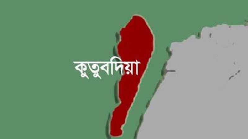 ঘূর্ণিঝড় 'আম্ফান' মোকাবেলায় প্রস্তুত কুতুবদিয়া উপজেলা প্রশাসন