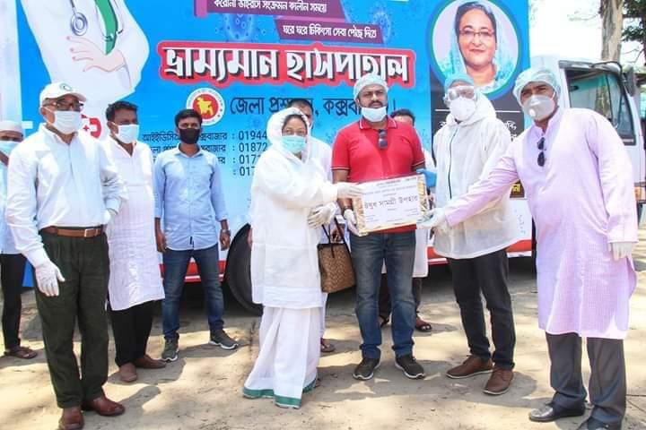 কক্সবাজার ছৌফলদন্ডীতে ভ্রাম্যমান হাসপাতালের চিকিৎসা সেবা কার্যক্রমের উদ্বোধন