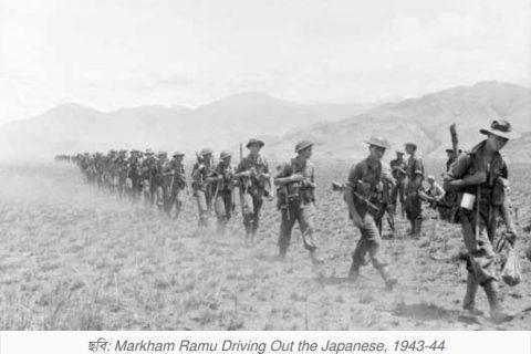 """ব্রিটিশ আমলে কক্সবাজারের ভয়াভয় যুদ্ধের ইতিহাস : """"দ্যা ব্যাটল অফ রামু"""""""