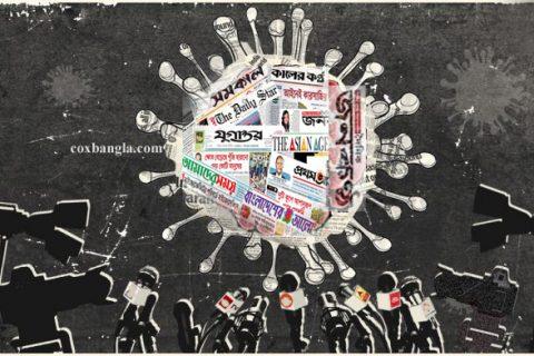 করোনা মহামারিতে বড় ধরনের বিপদের মুখে সংবাদপত্র