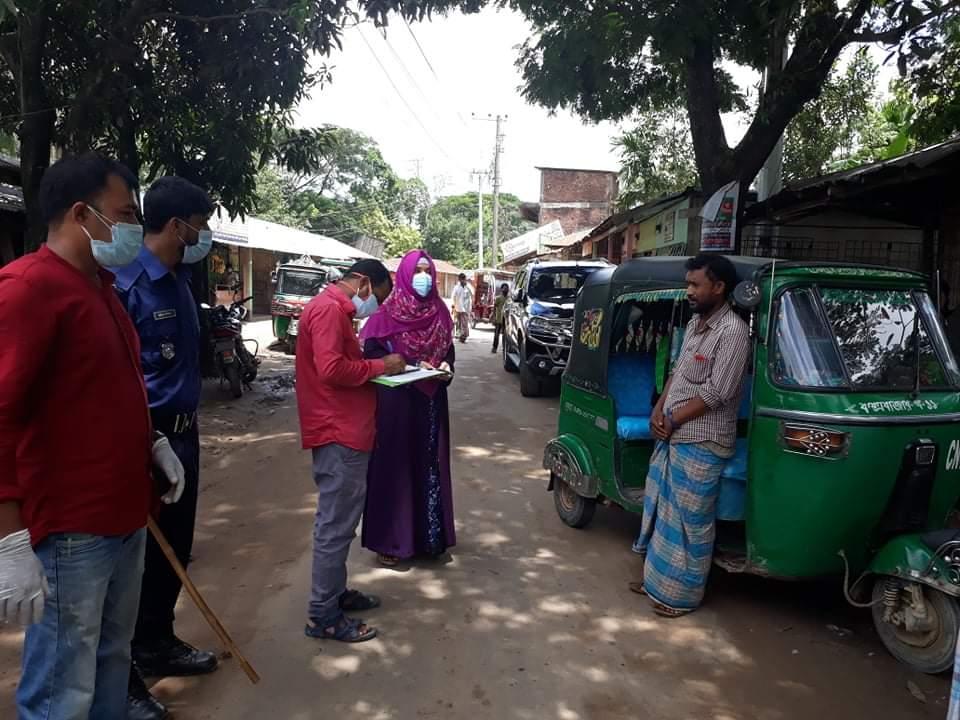 নাইক্ষ্যংছড়িতে স্বাস্থ্য বিধি না মানায় ১৮ জনের নামে মামলা : জরিমানা আদায়