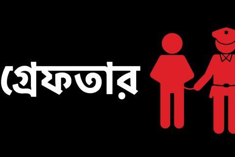 উখিয়ার রেজুখাল চেকপোস্টে ইয়াবাসহ রোহিঙ্গা নারী আটক