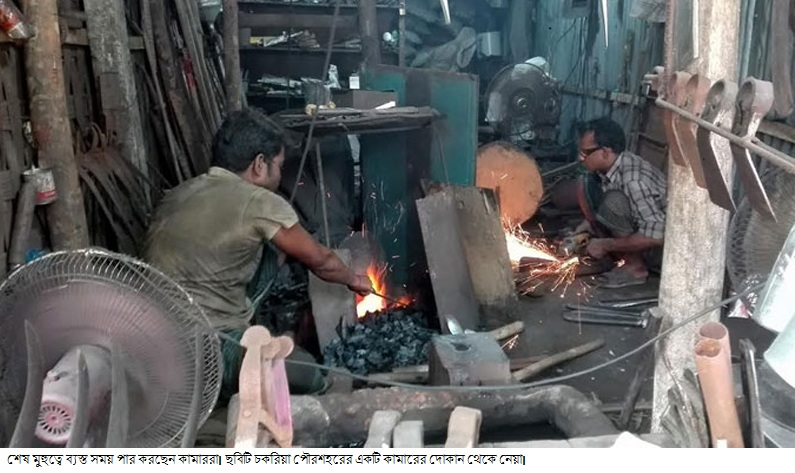 চকরিয়া-পেকুয়ায় কোরবানের ঈদকে ঘিরে প্রানচাঞ্চল্য ফিরেছে কামার পল্লীতে