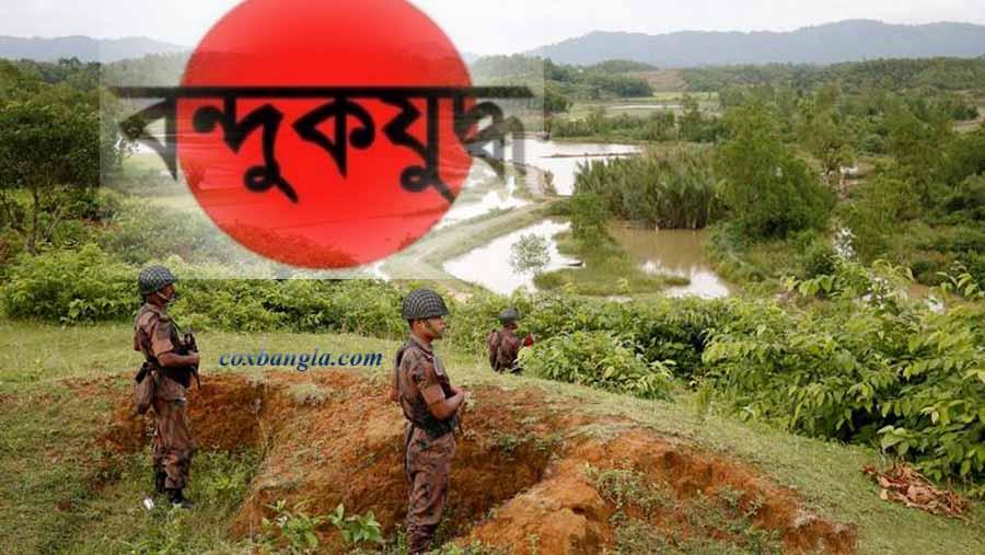 নাইক্ষ্যংছড়িতে 'বন্দুকযুদ্ধে' ইয়াবা কারবারি নিহত