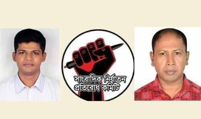 সাংবাদিক নির্যাতন প্রতিরোধ চকরিয়া উপজেলা কমিটি অনুমোদন