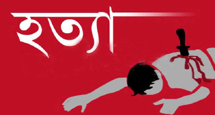 মহেশখালী পৌর এলাকায় ছুরিকাঘাতে ব্যবসায়ী খুন : আটক-১