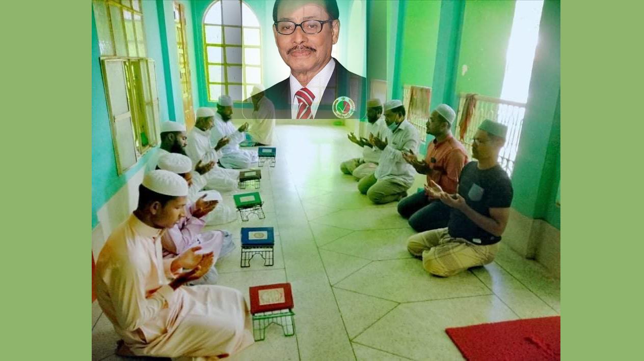 মহেশখালীর কালারমারছড়ায় সাবেক রাষ্ট্রপতি হুসেইন মুহাম্মদ এরশাদের মৃত্যু বার্ষিকী পালিত