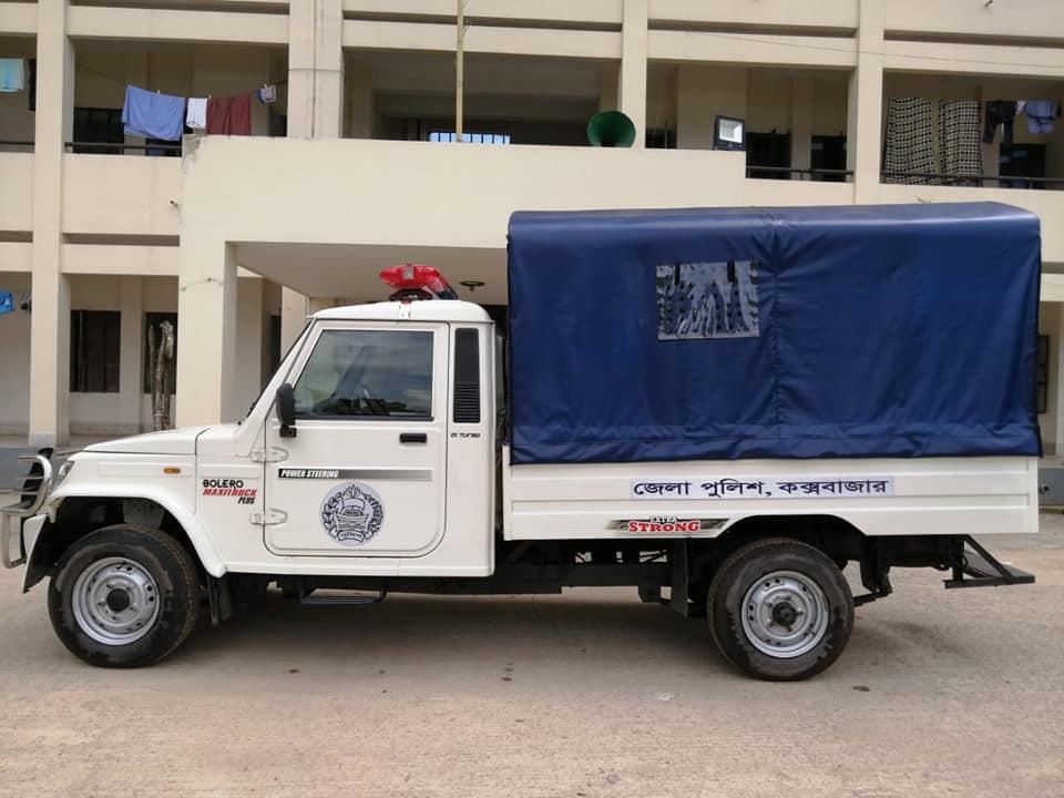কক্সবাজার জেলা পুলিশে যুক্ত হলো ২টি নতুন পিকআপ