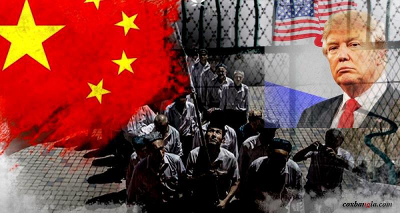 উইঘুর মানবাধিকার লঙ্ঘন : চীনের ১১ কোম্পানিকে কালো তালিকাভুক্ত করল যুক্তরাষ্ট্র