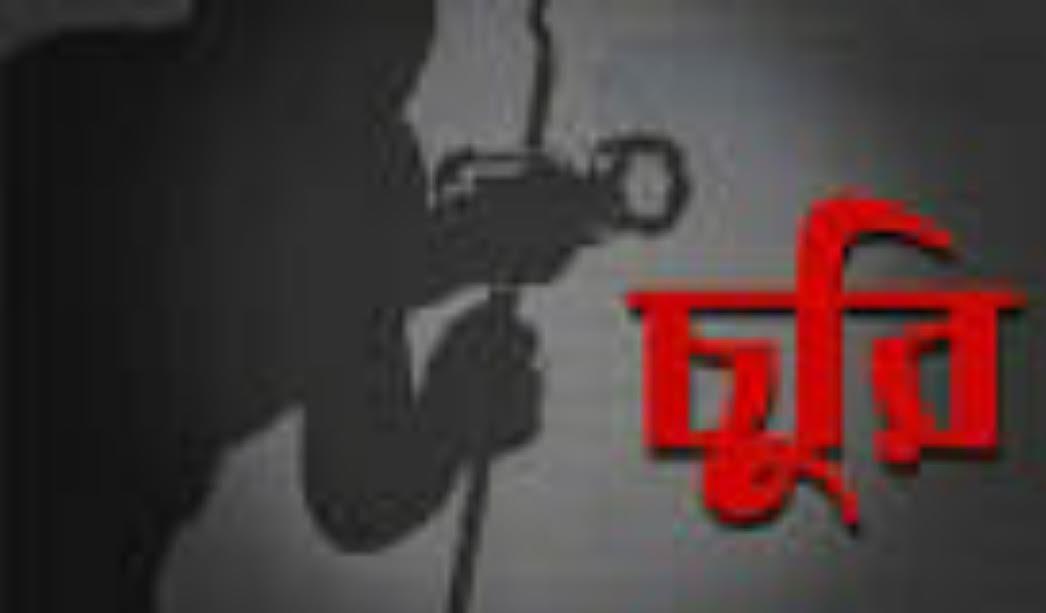 পেকুয়ায় তিন দোকানে দুর্ধর্ষ চুরি