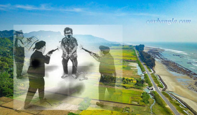 কক্সবাজার-টেকনাফ মেরিন ড্রাইভ সড়ক যেন লোমহর্ষক 'ক্রসফায়ার বাণিজ্য'