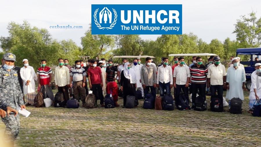 ৪০জন রোহিঙ্গার ভাসানচর পরিদর্শনের ব্যাপারে UNHCR এর ভাষ্য