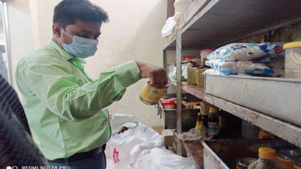 কক্সবাজারে তিনটি প্রতিষ্ঠানকে ৫৮ হাজার টাকা জরিমানা