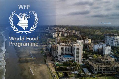 কক্সবাজারে WFP-তে ৮৫ হাজার টাকা বেতনের চাকরি
