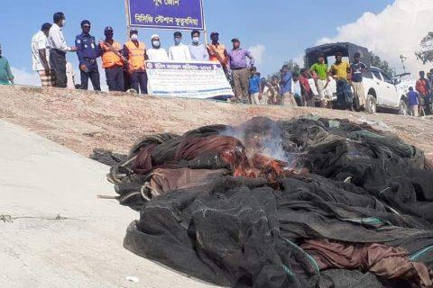 পেকুয়ায় সরকারি আদেশ অমান্য করে মাছ ধরায় ৬ জনকে অর্থদন্ড