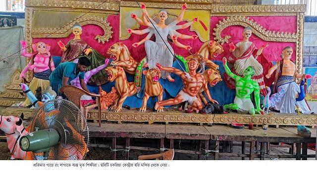 চকরিয়ায় ৪৬ পূঁজা মণ্ডপে মাস্ক ও সামাজিক দুরত্ব বজায় রেখে হবে দূর্গা পুঁজা :  নিরাপত্তায় প্রস্তুত প্রশাসন