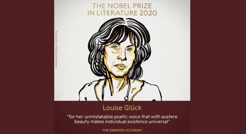 ২০২০ সালে সাহিত্যে নোবেল পেলেন মার্কিন কবি লুইজ গ্লাক