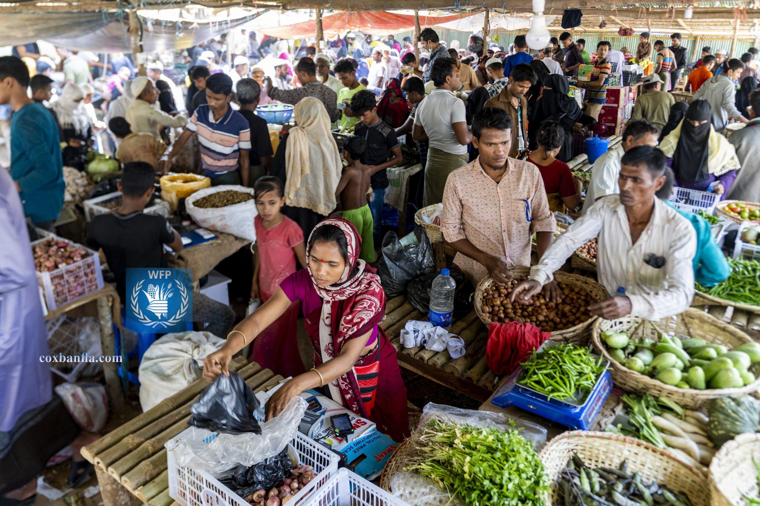কক্সবাজারের রোহিঙ্গা ক্যাম্পে  পুনরায় ফার্মার্স মার্কেট চালু করল WFP : উপকৃত হবে স্থানীয় জনগোষ্ঠীও