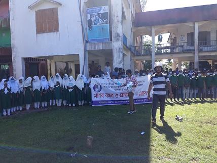 রামুর কচ্ছপিয়াতে অ্যাসাইনমেন্ট টাকা তোলা নিয়ে শিক্ষার্থীদের মানব বন্ধন