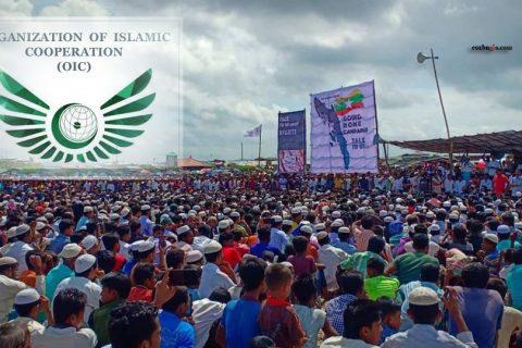 ইসলামিক সহযোগিতা সংস্থা ওআইসির বৈঠকে শীর্ষ এজেন্ডায় কক্সবাজারের 'রোহিঙ্গা' সমস্যা