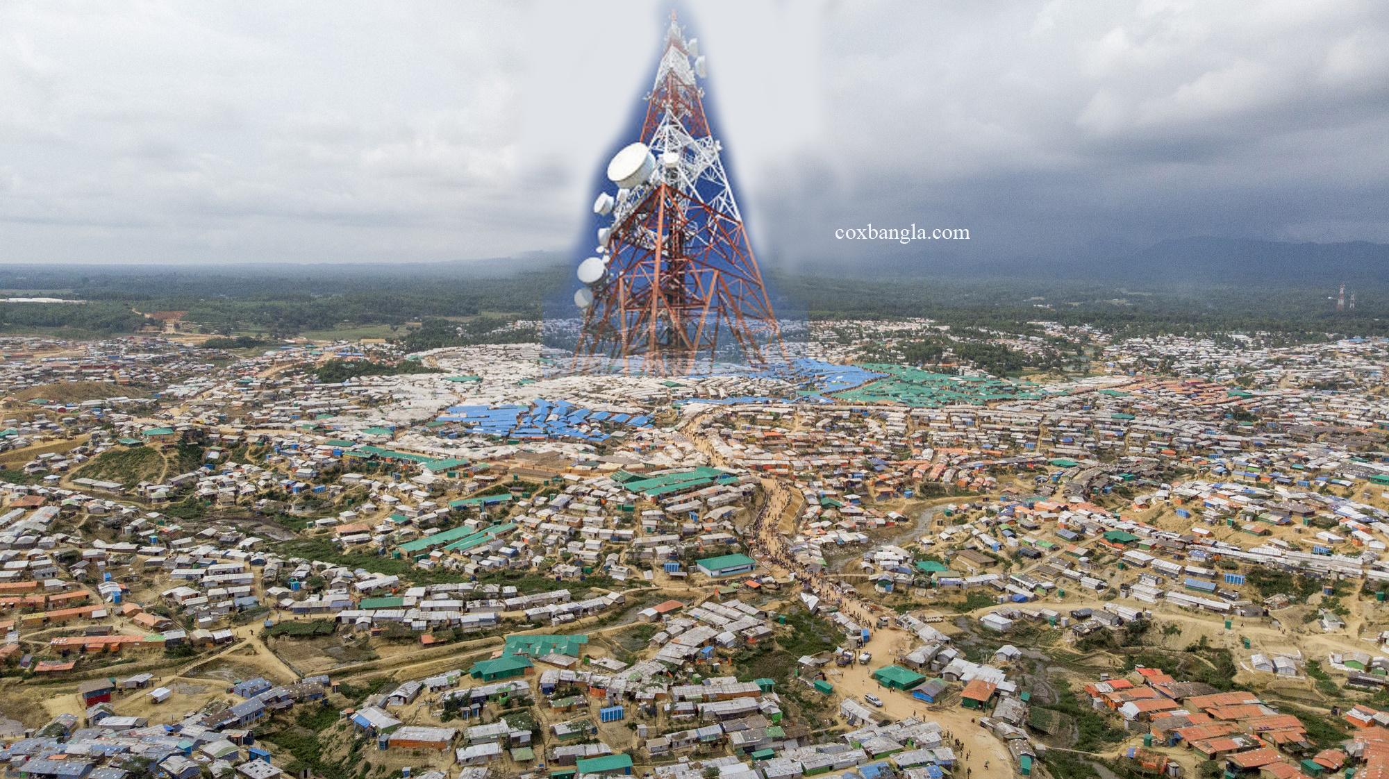 কক্সবাজার রোহিঙ্গা ক্যাম্পে ইয়াবা,মানবপাচার, হুন্ডির রমরমা ব্যবসা : চলছে অস্ত্র মজুদ প্রতিযোগিতা