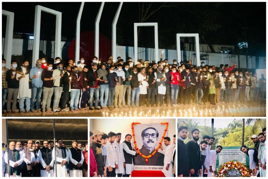 শহীদ বুদ্ধিজীবী দিবসে কক্সবাজার জেলা ছাত্রলীগের শ্রদ্ধা