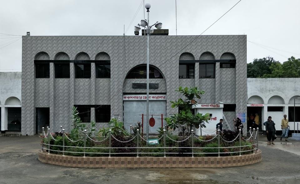 কক্সবাজার জেলা কারাগারে বন্দীর লাশ, হত্যা না আত্মহত্যা? তদন্ত কমিটি গঠন