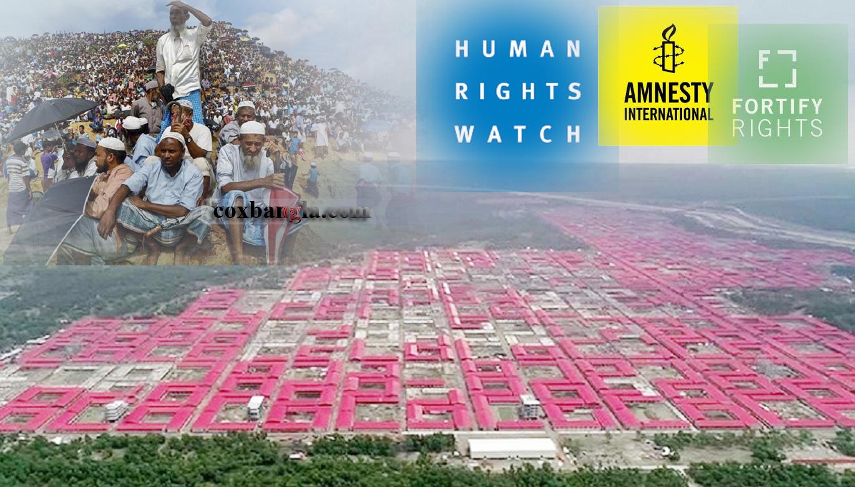 কক্সবাজার থেকে রোহিঙ্গাদের ভাসানচরে স্থানান্তর বন্ধের আহ্বান তিনটি আন্তর্জাতিক মানবাধিকার সংস্থা