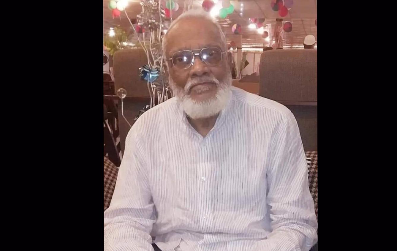 কক্সবাজারের বিশিষ্ট শিক্ষাবিদ মোসলেহ উদ্দিন চৌধুরীর মৃত্যুতে জেলা আওয়ামী লীগের শোক