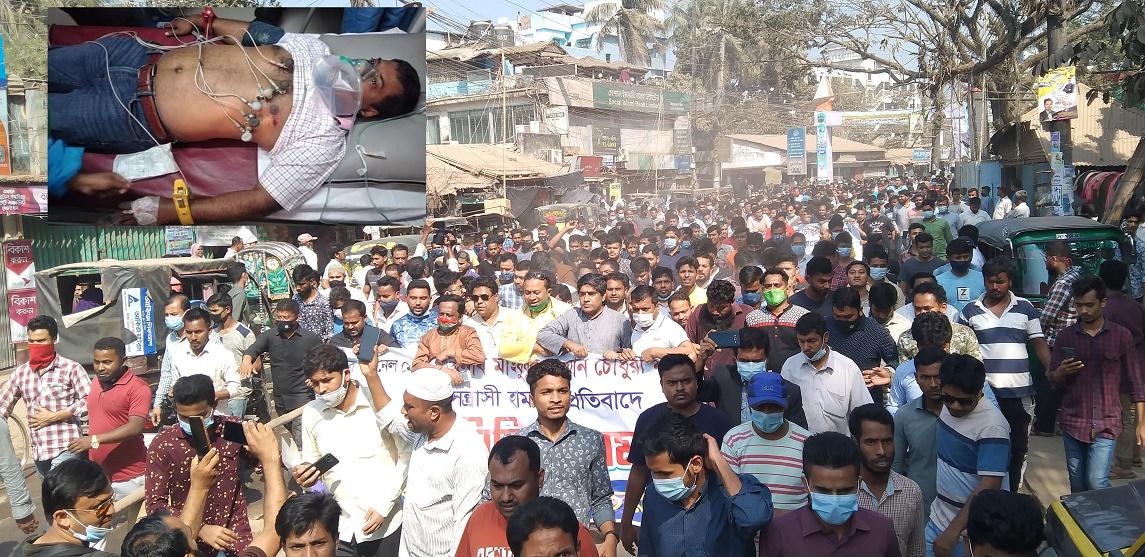 কক্সবাজার পৌরসভার প্যানেল মেয়র ও আ.লীগ নেতা মাবুর উপর সন্ত্রাসী হামলা : প্রতিবাদে উত্তাল শহর
