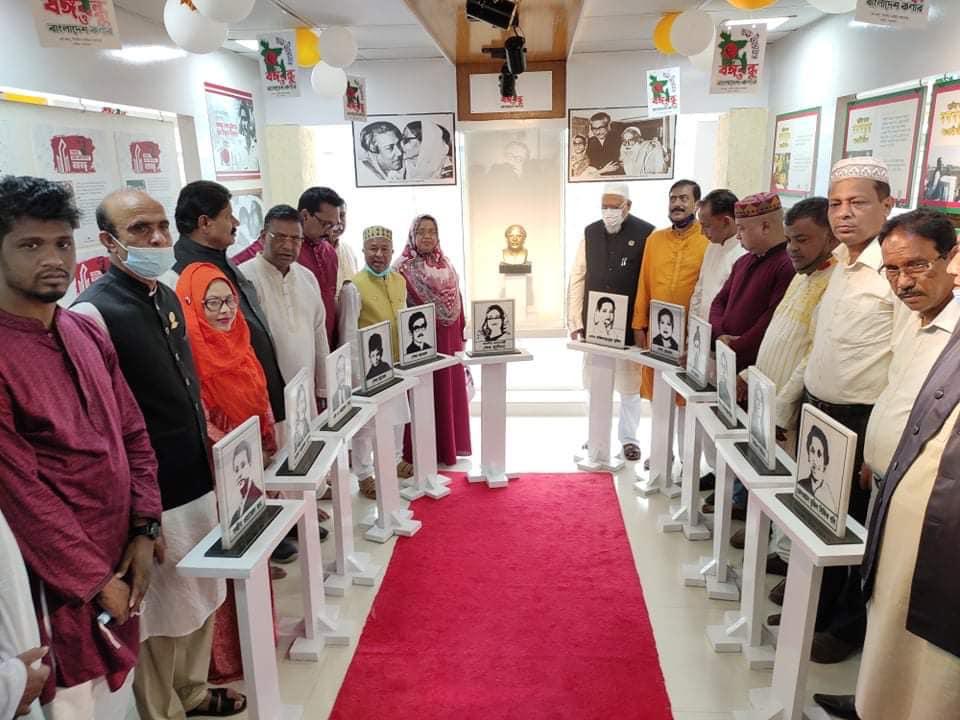 চকরিয়ার 'বঙ্গবন্ধু ও বাংলাদেশ কর্ণার' নতুন প্রজন্মকে সঠিক ইতিহাস জানাতে ভুমিকা রাখবে : ধর্ম প্রতিমন্ত্রী