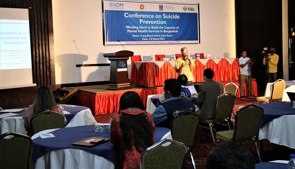 আত্মহত্যা প্রতিরোধ কক্সবাজারে দুই দিনব্যাপী সম্মেলন অনুষ্ঠিত