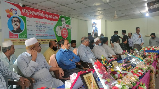 ঈদগাঁও সরকারি প্রাথমিক বিদ্যালয়ে বুক কর্নার উদ্বোধন