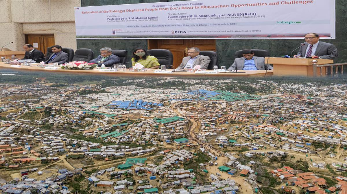 কক্সবাজারের শরণার্থী শিবির থেকে ভাসানচর রোহিঙ্গাদের জন্য বেশি নিরাপদ : ঢাকা বিশ্ববিদ্যালয়ের গবেষণা