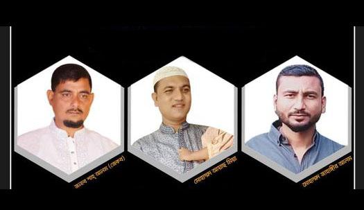 কক্সবাজার-চট্রগ্রাম মহাসড়কে দূর্ঘটনায় উখিয়ার ৩ জন নিহত