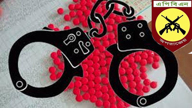 কক্সবাজার রোহিঙ্গা শিবিরে ইয়াবাসহ ৩ এপিবিএন সদস্য আটক