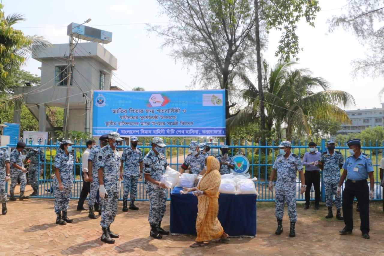 কক্সবাজারে শেখ হাসিনা বিমান বাহিনী ঘাঁটির মানবিক কার্যক্রম অব্যাহত