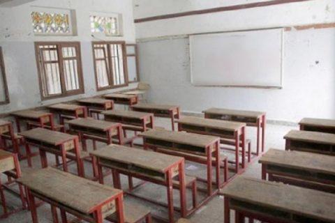 দেশে শিক্ষা প্রতিষ্ঠানের ছুটি ৩১ আগস্ট পর্যন্ত বাড়ল