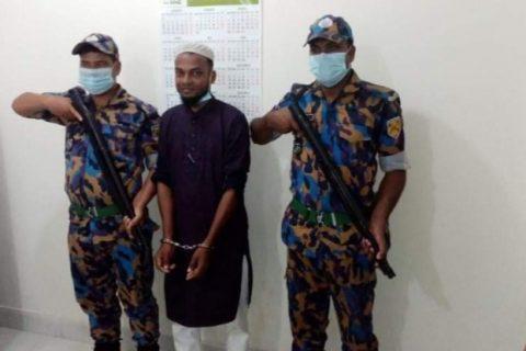 উখিয়ায় ক্যাম্প ইনচার্জ অফিসে ঘুষের তদবির : রোহিঙ্গা আটক