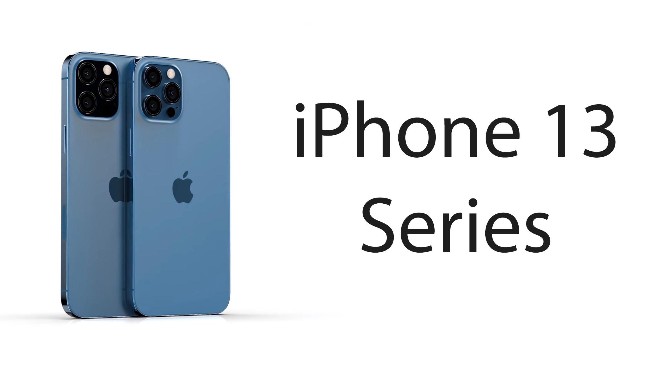 বহু প্রতিক্ষিত iPhone-13 সিরিজ লঞ্চ হচ্ছে ১৪ সেপ্টেম্বর : একনজরে সেরা ১৩টি ফিচার