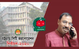 Chittagong-City-Corporation-mayor-A-J-M-Nasir-Uddin-16-feb.jpg
