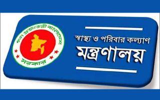 Health-Ministry-logo-coxbangla.jpg