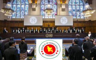 ICJ-bd-gov.jpg